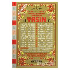 41 Yasin Fihristli Orta Boy (Ayfa011) - Thumbnail