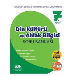 4x4 7. Sınıf Din Kültürü ve Ahlak Bilgisi Soru Bankası - Thumbnail