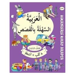 6. Sınıf Hikayelerle Kolay Arapça (8 Kitap + 2 Aktivite) - Thumbnail