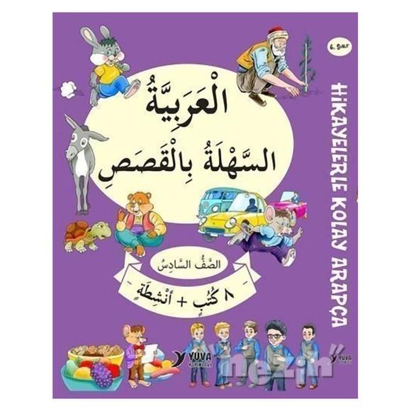 6. Sınıf Hikayelerle Kolay Arapça (8 Kitap + 2 Aktivite)