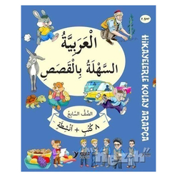7. Sınıf Hikayelerle Kolay Arapça (8 Kitap + 2 Aktivite) - Thumbnail