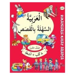 8. Sınıf Hikayelerle Kolay Arapça (8 Kitap + 2 Aktivite) - Thumbnail