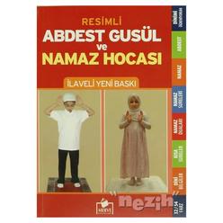 Abdest Gusül ve Namaz Hocası (Orta Boy Namaz-004) - Thumbnail