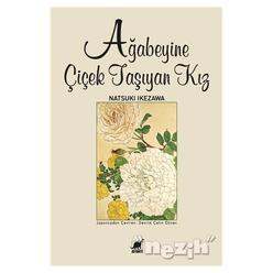 Ağabeyine Çiçek Taşıyan Kız - Thumbnail