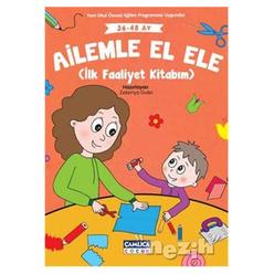 Ailele El Ele - Thumbnail