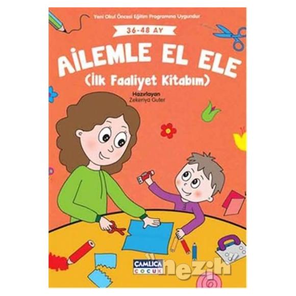 Ailele El Ele