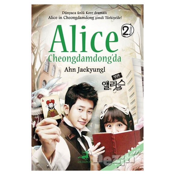 Alice Cheongdamdong'da 2