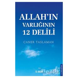 Allah'ın Varlığının 12 Delili - Thumbnail