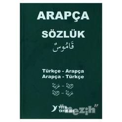 Arapça-Türkçe Resimli Sözlük - Thumbnail