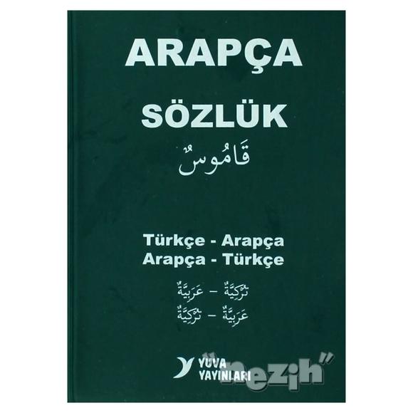 Arapça-Türkçe Resimli Sözlük