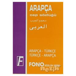 Arapça / Türkçe - Türkçe / Arapça Cep Sözlüğü - Thumbnail