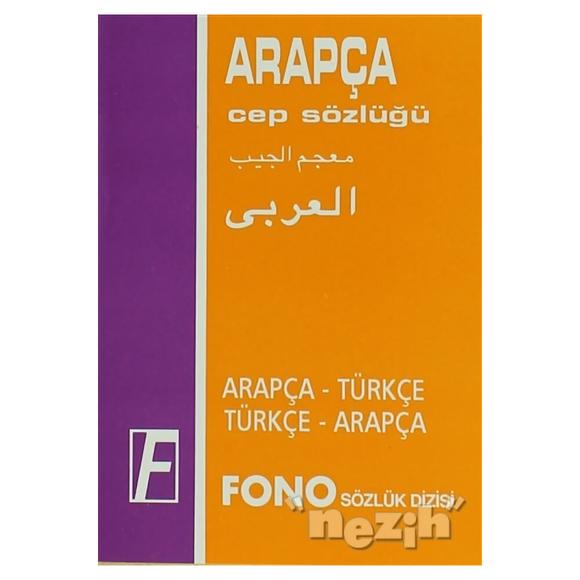 Arapça / Türkçe - Türkçe / Arapça Cep Sözlüğü