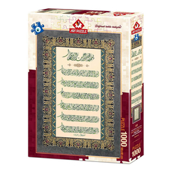 Art Puzzle Ayet-El Kürsi Ve Nazar Duası 1000 Parça Puzzle 4229 - Thumbnail
