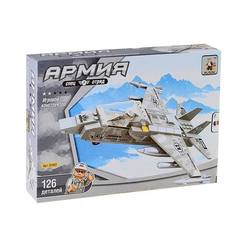 Ausini Savaş Uçağı 126 Parça 22402 - Thumbnail