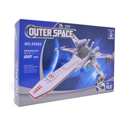Ausini Uzay Gemisi 227 Parça 25562 - Thumbnail
