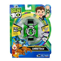 Ben 10 Omnitrix S2-76953 - Thumbnail