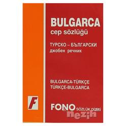 Bulgarca / Türkçe - Türkçe / Bulgarca Cep Sözlüğü - Thumbnail