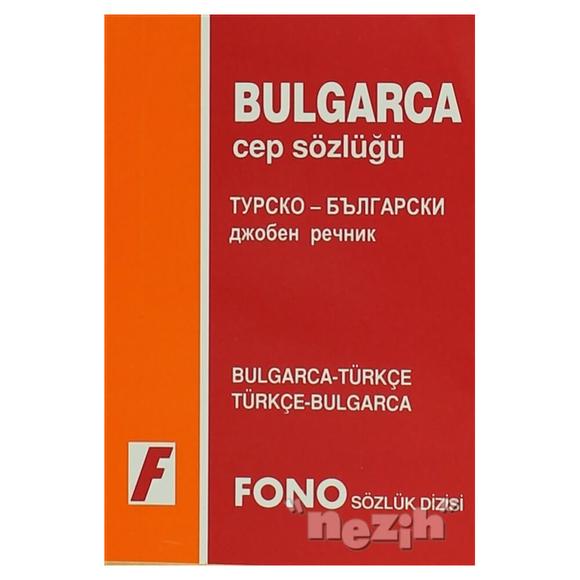 Bulgarca / Türkçe - Türkçe / Bulgarca Cep Sözlüğü