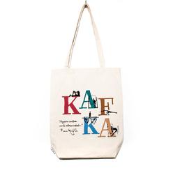 Can Dükkan Kafka Bez Çanta ÇDE301 - Thumbnail