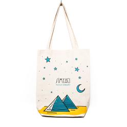 Can Dükkan Simyacı Bez Çanta ÇDE303 - Thumbnail