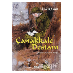 Çanakkale Destanı - Thumbnail