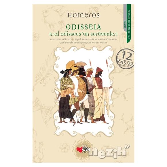Çocuklar İçin Odisseia