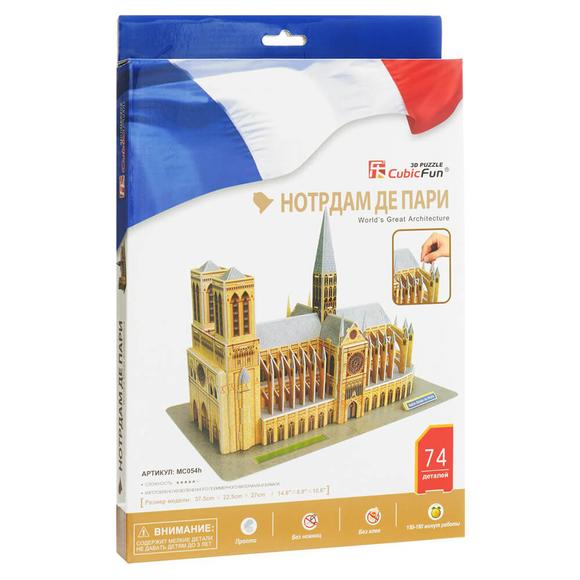 Cubic Fun 3D Puzzle Notre Dame Kilisesi Fransa MC05
