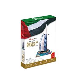 CubicFun 3D Puzzle Burj Al Arab Dubai MC101H - Thumbnail