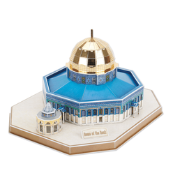 Cubicfun 3D Puzzle Kubbet'üs Sahra İsrail MC189H - Thumbnail