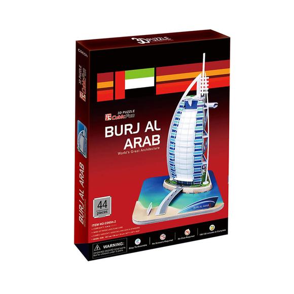 CubicFun Dubai Burj Al Arab 3D Puzzle C065H