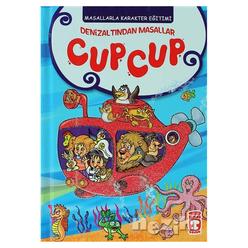Cupcup - Thumbnail