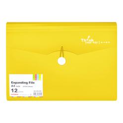 Databank Körüklü Dosya 12 Bölmeli Sarı A4-12S-27A - Thumbnail
