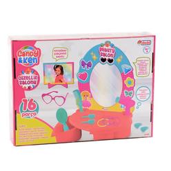 Dede Candy Can Güzellik Salonu 03468 - Thumbnail
