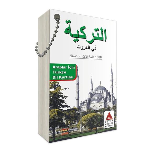 Delta Araplar için Türkçe Dil Kartları
