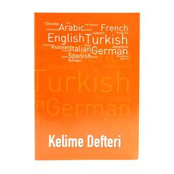 Dilman A5 14x20 cm Kelime Defteri - Thumbnail