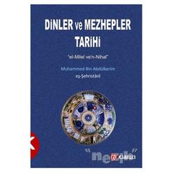 Dinler ve Mezhepler Tarihi - Thumbnail