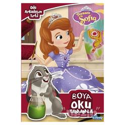Disney Prenses Sofia - Oda Arkadaşım Tırfıl - Thumbnail