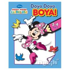 Doya Doya Boya - Mickey Mouse Club House - Thumbnail