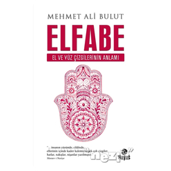 Elfabe - Thumbnail