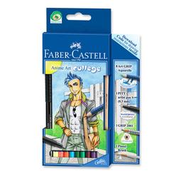 Faber Castell Art Grip Aquarell Boya Kalemi Anime Art College 114483 - Thumbnail