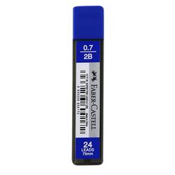 Faber Castell Süper Fine Min 2B Kalem Ucu 0.7 mm 127775 - Thumbnail