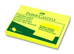 Faber Castell Yapışkan Notluk 100x75mm 100 Sayfa Sarı - Thumbnail