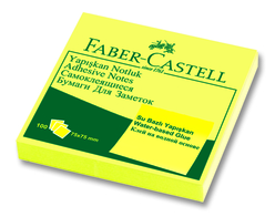 Faber Castell Yapışkan Notluk 75x75mm 100 Sayfa Sarı - Thumbnail