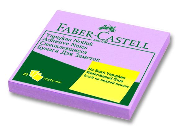 Faber Castell Yapışkan Notluk 75x75mm 80 Sayfa Mor