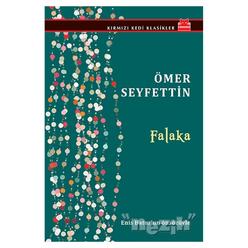 Falaka - Thumbnail