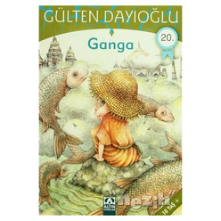 Ganga - Thumbnail