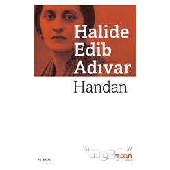 Handan - Thumbnail