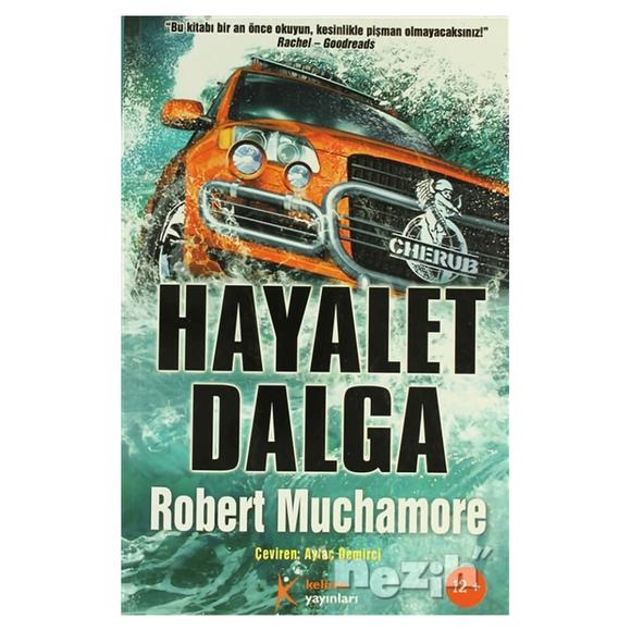 Hayalet Dalga