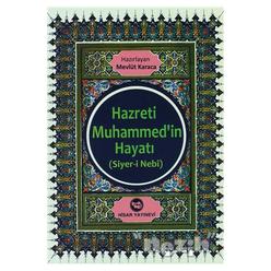Hazreti Muhammed'in Hayatı (Roman Boy) - Thumbnail