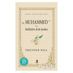 Hz. Muhammed (SAV) İçin Bülbülün Kırk Şarkısı (Midi Boy) - Thumbnail